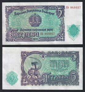 Bulgaria 5 leva 1951 FDS/UNC  B-02