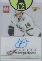 Jamie Benn 2012-13 Panini Elite Inscriptions Hard Signed Acetate Card Dallas