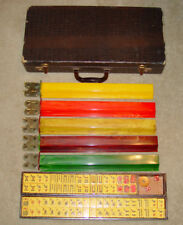 Vintage 1930's Beautiful Bakelite Catalin Mahjong Set with 152 Pieces + Access.