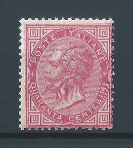 REGNO 1863-65 N.L20 EFFIGIE DE LA RUE 40 c. ROSA CARMINIO MH + SIGLA