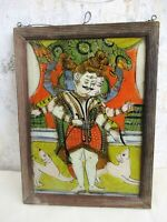 "Antique Reverse Glass Paintings India God Lord Shiva Trimurti Hindu Mythology ""F"