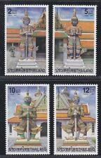 609 Thailand Stamp 2001 Demon Complete set 4 pcs - Mnh
