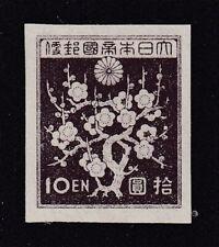 J317 Japan 1945 MNH NGAI Plum Blossoms Sc#361
