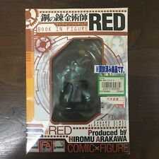 Fullmetal Alchemist Book in Figure Red Edward Elric and Alphonse JAPAN ANIME