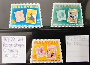 039, Malaysia 4/1967. Centenary of Strait Settlement Stamp 1867-1967