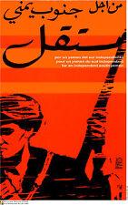 Political cuban poster.Yemen arab fighter.Muslim war.5.Socialism.World History