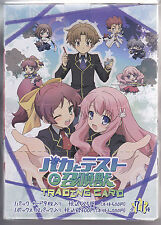 Baka and Test Trading Card Sealed Box Japanese