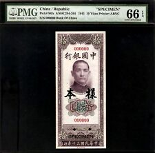 China / Republic 10 Yuan 1941 Set 2 Banknotes Specimen PMG 66 EPQ UNC