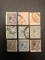 Spain 1889 - 1899 King Alfonso XIII Estate 9 Stamps Collection Lot #1 (GS)
