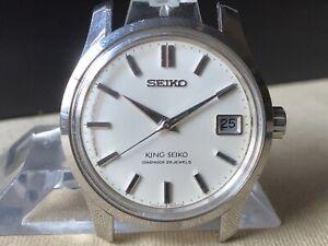 Vintage SEIKO Hand-Winding Watch/ KING SEIKO KS 4402-8000 25J SS 1967