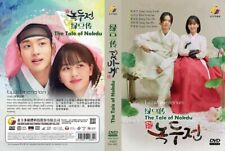 KOREAN DRAMA~The Tale Of Nokdu(1-32End)English subtitle&All region FREE SHIPPING