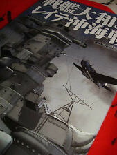 IJN BATTLESHIP YAMATO & BATTLE OF LEYTE GULF Oct 1944 Superb 3D CG 38