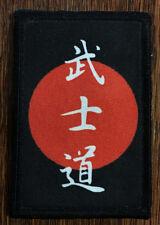 Bushido Samurai Tactical Military Army Badge Hook Loop Flag USA  ISAF SWAT Seals