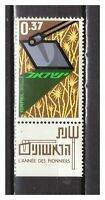 S30072) Israel MNH 1963 Pioneers 1v