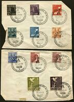 GERMANY Hamburg Exhibition Stamps Postage Cover Collection 1947
