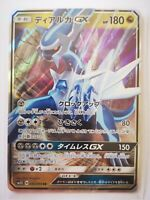 045/066 POKEMON SM5S JAPANESE HOLO GX carte card game Dialga