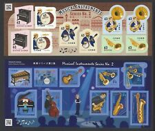 JAPAN 2019 Musical Instruments Music No. 2  Mini S/S x 2  Stamps