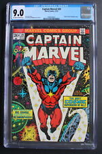 CAPTAIN MARVEL #29 New Cosmic Powers 1973 SAGA THANOS Classic STARLIN-c CGC 9.0