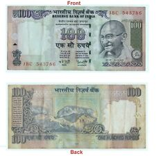786 Bismillah Number 100 Rupees Banknote Great Collectible Paper Money. G5-83 US
