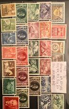 Timbre Empire Allemand 1943