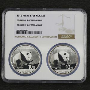 2016 China S10Y Silver PANDA NGC MS 69