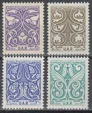 Syrien Syria 1959 ** Mi.V55/58 Freimarken Definitives Ornament