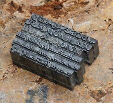 caractères plomb 7,5 mm typographie lettres imprimerie alphabet tampon imprimer
