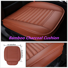 New Pu Leather Full Surround Bamboo Charcoal Car Auto Seat Mat Cover Cushion Pad (Fits: Dodge Shadow)