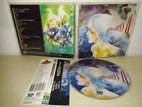 MACROSS II - ORIGINAL SOUNDTRACK VOL. 2 - TAIWAN - AnG-170 - CD
