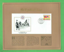#KK.   1776 - 1976  AMERICAN REVOLUTION FIRST DAY COVER - REPUBLIC OF CHINA
