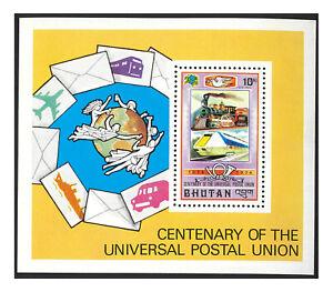 Bhutan 1974 UPU Anniversary Stamp Mini Sheet Scott C30 MUH (25 Sheets)
