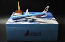 "China Eastern A330-200 "" eastday.com "" Reg: B-5943 1:200 JC Wings Diecast LH2132"
