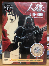 JIN-ROH: THE WOLF BRIGADE THE MOVIE ANIME DVD ENLISH VERSION