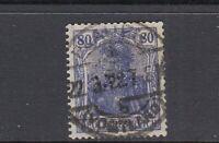 Deutsches Reich Mi-Nr. 149a I gestempelt - Firmenlochung - geprüft Peschl BPP