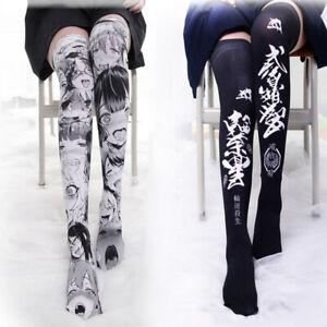 Girls Ahegao Funny Anime Art 3D Print Over Knee Socks Thigh High Stockings