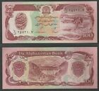 AFGHANISTAN - 100 Afghanis SH1369 (1990) UNC Pick 58b