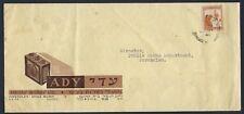 PALESTINE 1941 ADY BATTERY WORK LTD ADVERTISING COVER HAIFA TO JERUSALEM