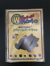 N64 Hungry Snorlax & Cool Porygon folder exclusive promotional Japan Pokemon Tcg