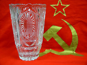 Lead crystal glass Vase Vintage 1980 Olympic Games MOSCOW  Olympiad USSR