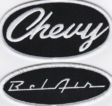 CHEVY BEL AIR (2) SEW/IRON ON PATCH BADGE EMBLEM EMBROIDERED