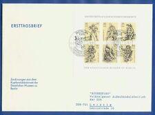 DDR FDC Kleinbogen 2347 - 2352