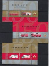China Hong Kong 2018 S/S x 3 150th Fire Services Department stamp