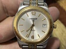 Продать часы на запчасти тиссот часов санкт петербург скупка