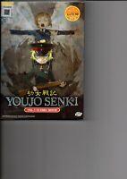 YOUJO SENKI Vol.1-12 End + Movie Anime DVD