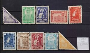 ! Bolivia 1939.  Air Mail  Stamp. YT#A49/58. €33.50!