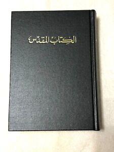 Arabic Bible, Van Dyck Version, Black Hardcover, Classical, Old Version