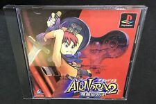 Alundra 2 For PS1 NTSCJ Japanese Complete *US SELLER*