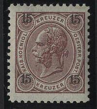1890 ANK 56 verschobener Schwarzdruck leicht
