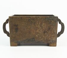 Antique Chinese Collection Copper Incense Burner