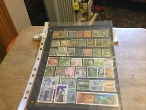 Chile Used Stamps Lot